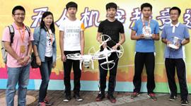 http://paper.i21st.cn/story/103594.html